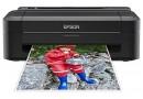 Принтер струйный EPSON Expression Home XP-33 (C11CC11311)