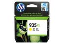 HP C2P26AE Струйный картридж увеличенной емкости желтый HP 935XL