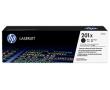 Тонер-картриджи HP CF400X увеличеной емкости черный HP 201X