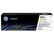 Тонер-картриджи HP CF402X увеличеной емкости желтый HP 201X