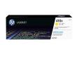 HP CF412X Картриджи желтый HP 410X увеличенной емкости