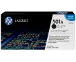 Тонер-картридж HP Q6470A xерный 502A