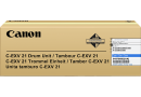 Фотобарабан CANON C-EXV21C (0457B002AA/0457B002BA) голубой