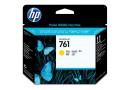 HP CH645A Желтая печатающая головка HP 761