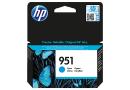 HP CN050AE Голубой картридж HP 951